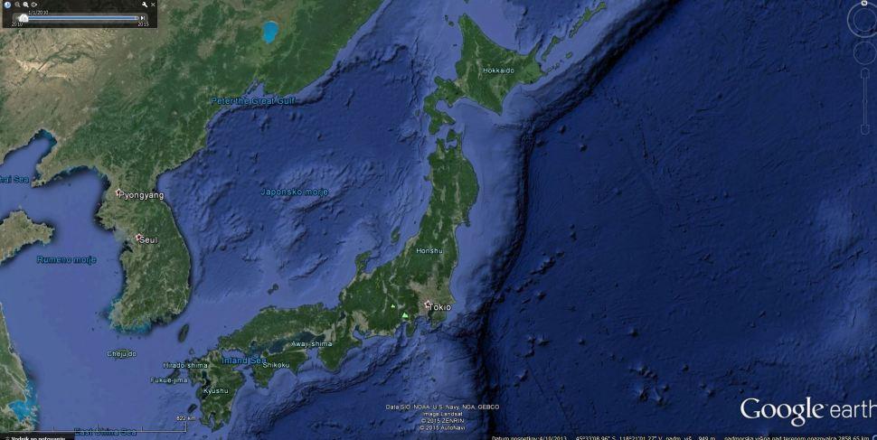 japonska.JPG