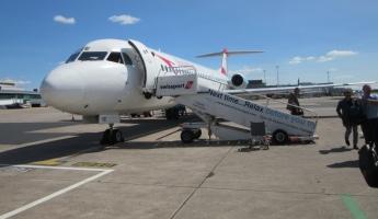 Letalo Fokker 100 (zaradi propada podjetja, jih ne proizvajajo več)