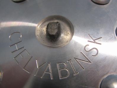 Meteorit Chelyabinsk o katerem sem podrobneje že pisal: https://bojanambrozic.com/2013/02/15/eksplozija-meteoroida-nad-rusijo/