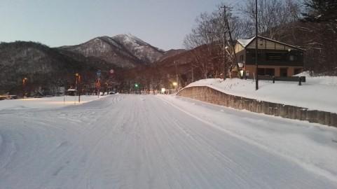 Gora Monbetsu