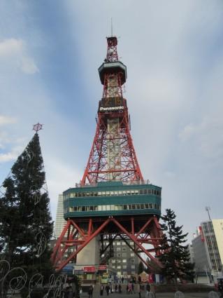 147 m visok TV stolp v Sapporu