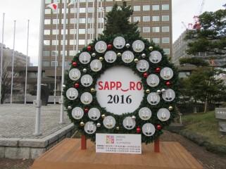 Tudi Japonci praznujejo božično-novoletne praznike