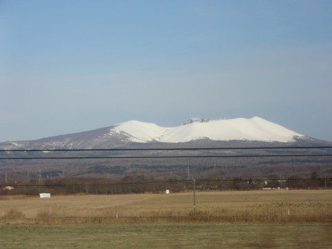 Mt. Tarumae od daleč