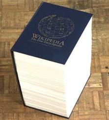 Kako debela bi bila šele Wikipedija, če bi jo natisnili?
