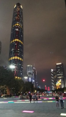 Guangzhou International Finance Centre