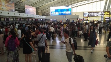 Letališče v Xianu