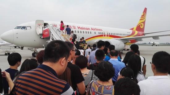 Letel sem s Hainan airlines