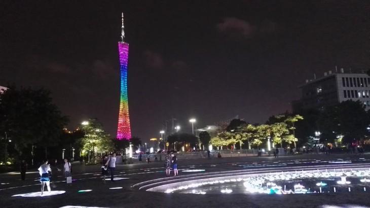 Trg Huacheng