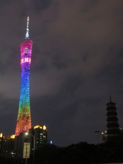 Canton tower in pagoda Chigang