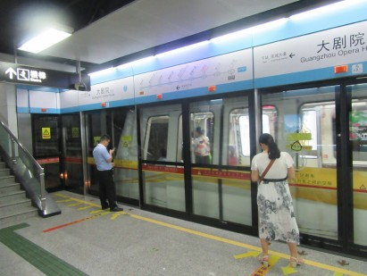 Vlak brez voznika