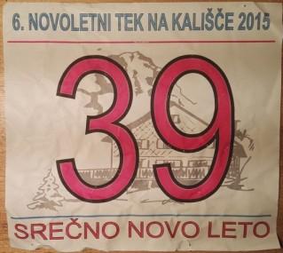 https://bojanambrozic.com/2011/12/30/3-novoletni-tek-na-kalisce/