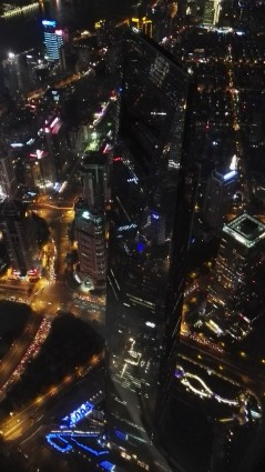 Pogled na SWFC iz Shanghai Towera
