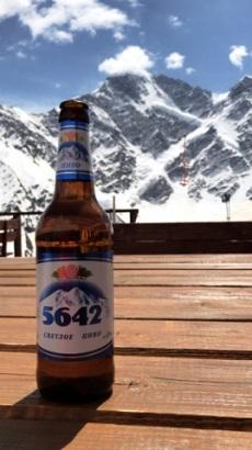 Elbrus pivo