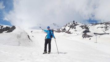 Prvi pogled na Elbrus